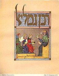 Brockhaus_and_Efron_Jewish_Encyclopedia_e6_135-0