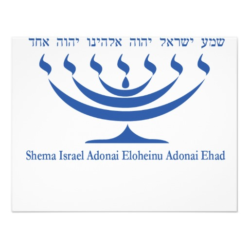 shema_israel