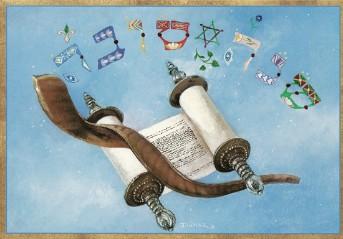 judaica-scroll.jpg.opt343x239o0,0s343x239