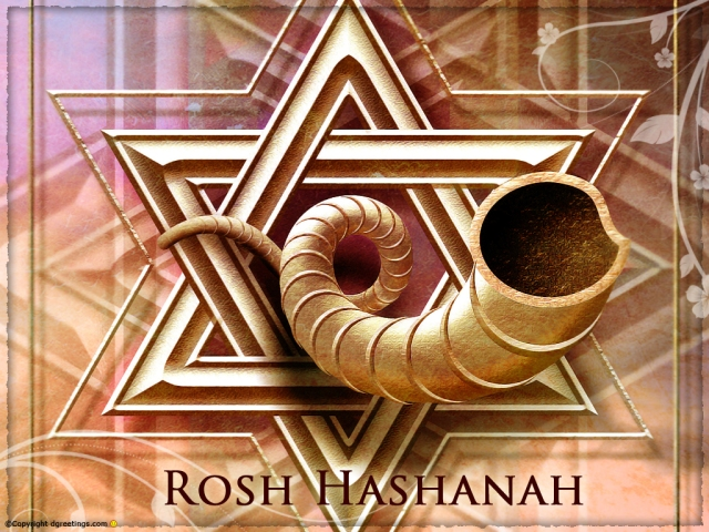 rosh-hashanah-hd-wallpapers